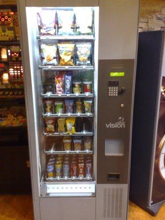 Maquina vending Jofemar Vision Como Nueva