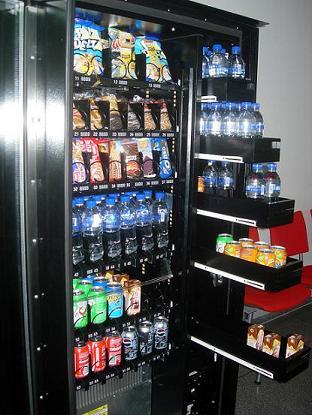 Maquinas Snack Nuevas a un precio inmejorable. Alta calidad