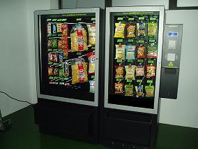 Puntos de Venta Automatizados (Buscamos distribuidores)