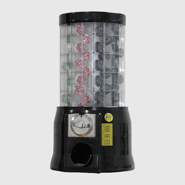 Maquinas expendedoras de capsulas de cafe