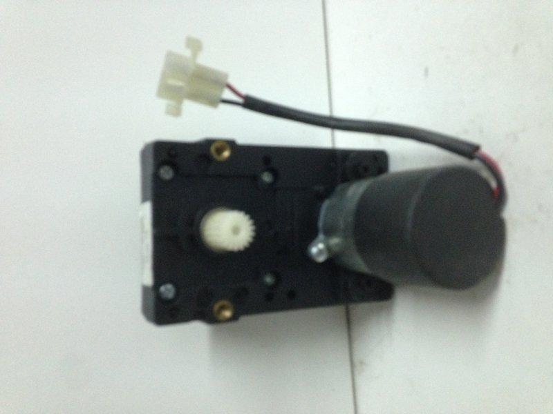 Motor contenedor 40 rpm