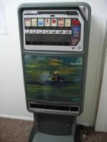 Máquina expendedora de tabaco