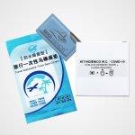 Kit de protección de funda W.C. y toallita desinfectante con alcohol gel
