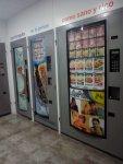 Lote 7 máquinas de Vending