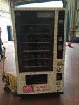 Venta máquinas Vending